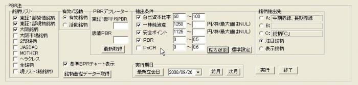 s_BPSEPS-12.JPG
