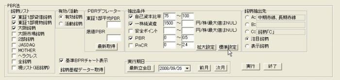 s_BPSEPS-13.JPG