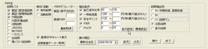 s_BPSEPS-14.JPG