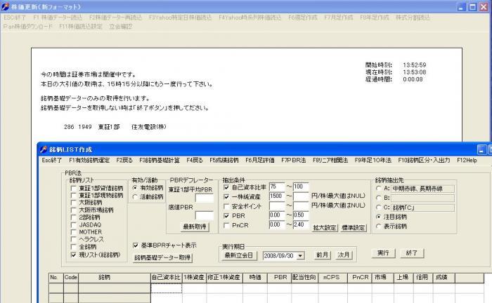 s_BPSEPS-16.JPG