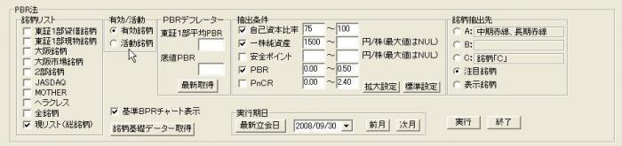 s_BPSEPS-19.JPG