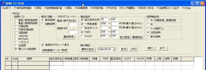 s_BPSEPS-2.JPG