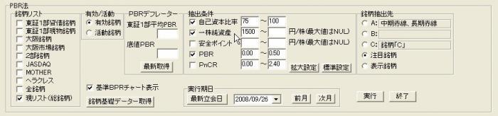 s_BPSEPS-5.JPG