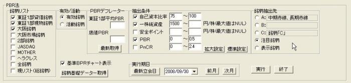s_BPSEPS-7.JPG