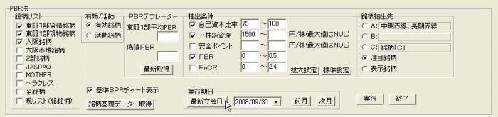 s_BPSEPS-8.JPG