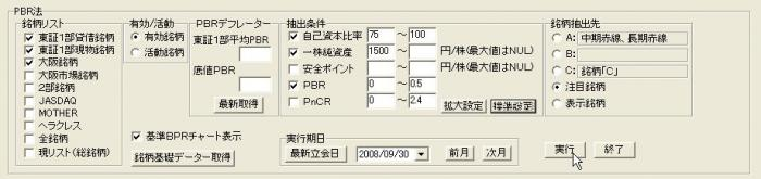 s_BPSEPS-9.JPG