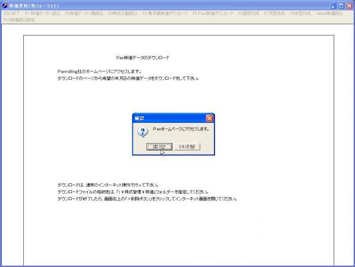 s_PanKabukaDL-2.jpg
