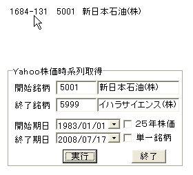 KabukaJikeiretsu-6.jpg