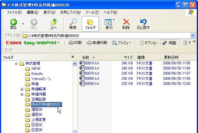 KabukaJikeiretsu-7.jpg