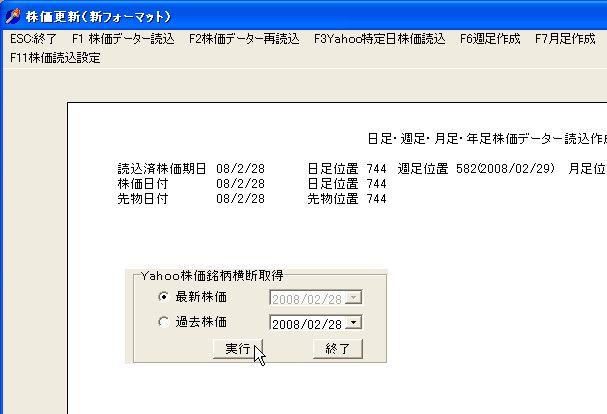 YahooKabuka-3.jpg