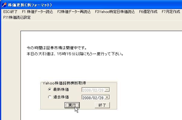 YahooKabuka-6.jpg