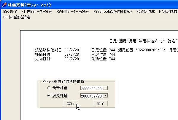 YahooKabuka-7.jpg