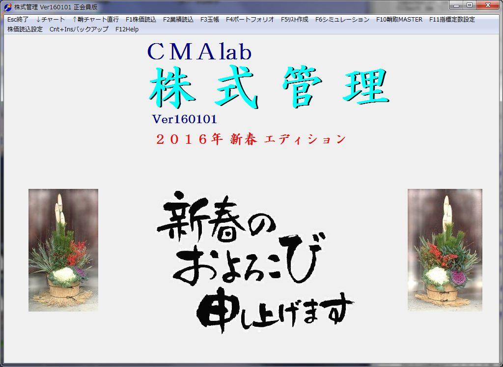 center,CMA160101.jpg