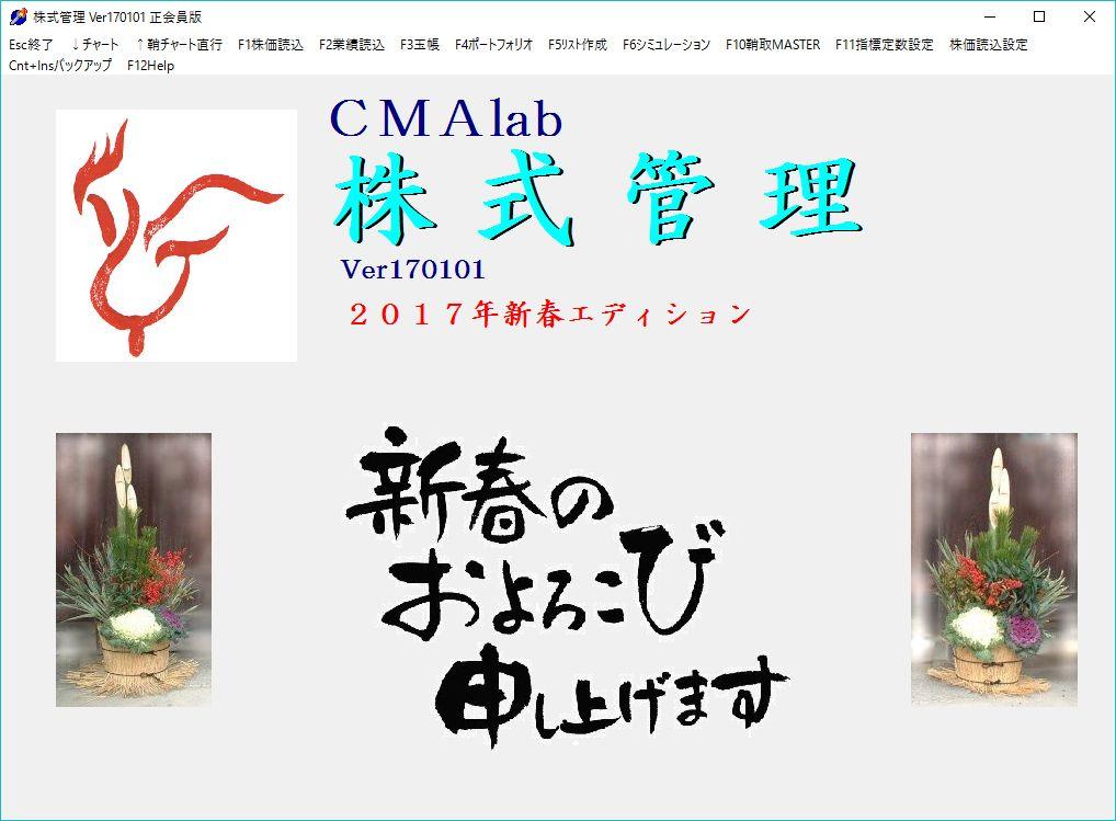center,CMA170101.JPG