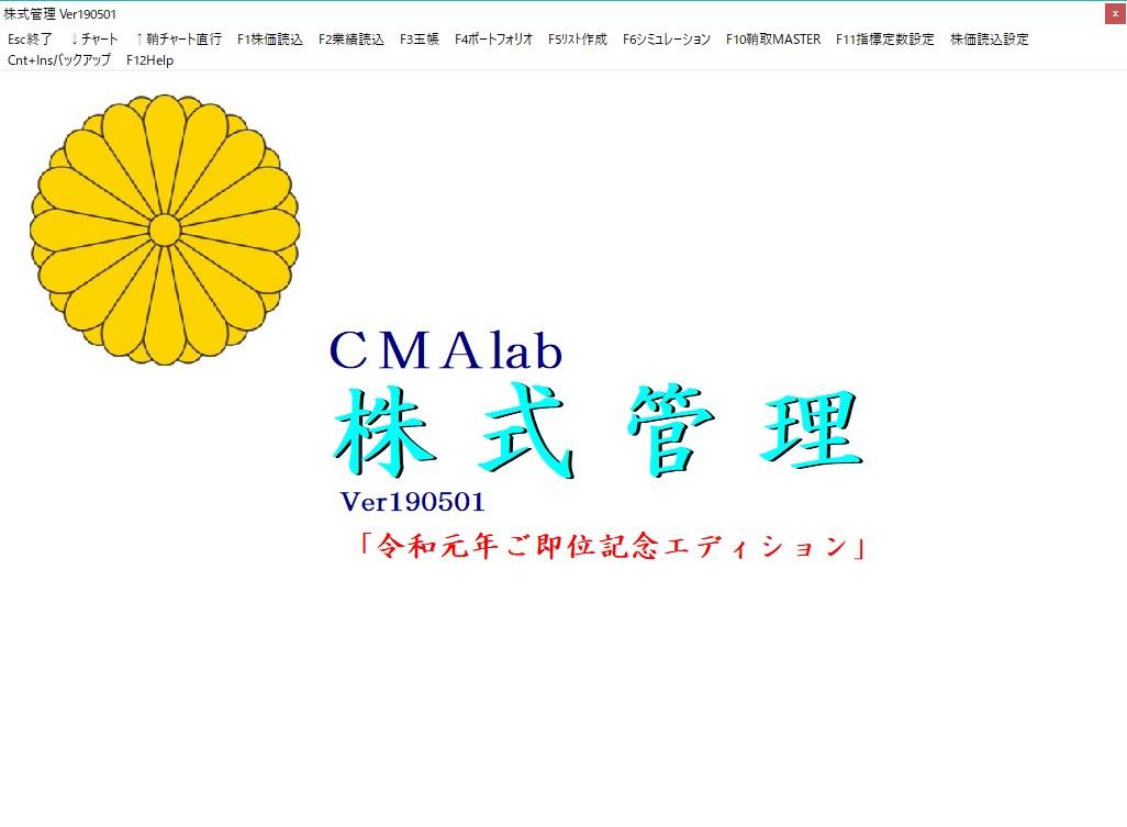center,ver190501.jpg