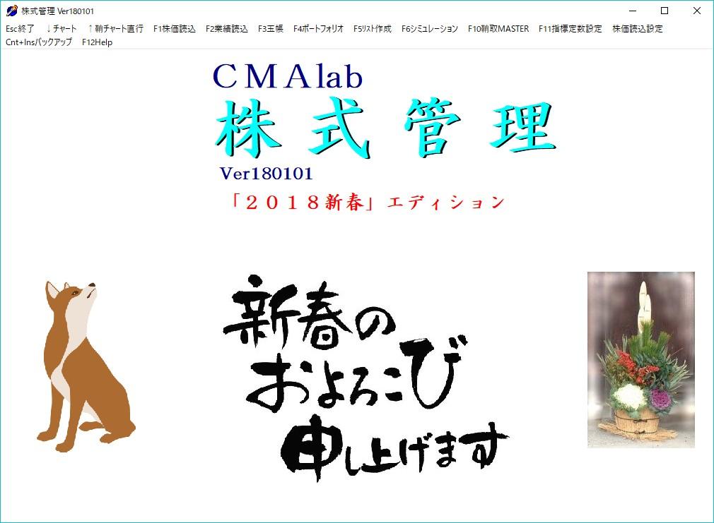 center,FrontPage/ver180101.jpg