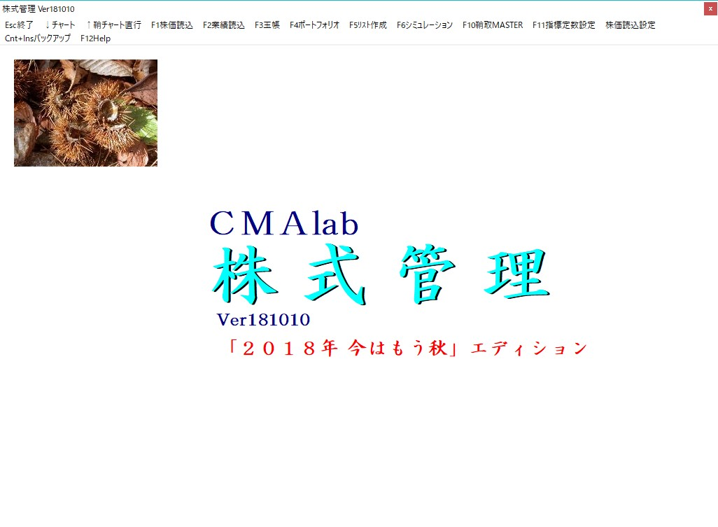 center,FrontPage/ver181010.jpg